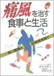 book04_