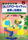 book05_